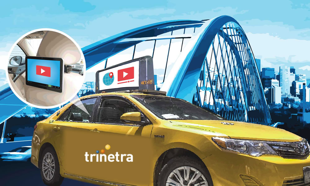 Trinetra's Enhanced Vehicle Management module